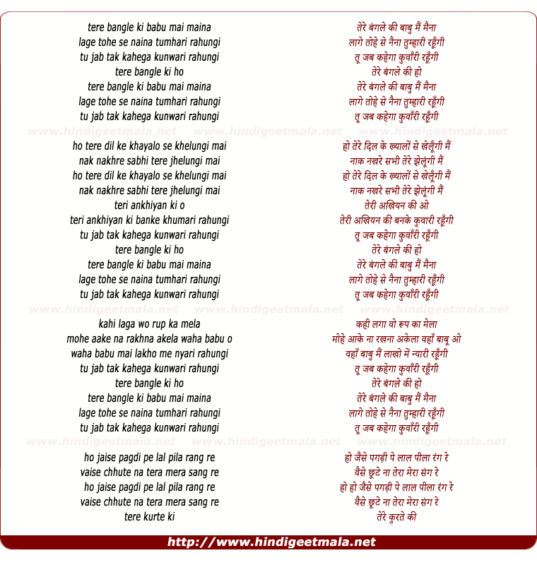 lyrics of song Tere Bangle Ki Babu Mai Maina