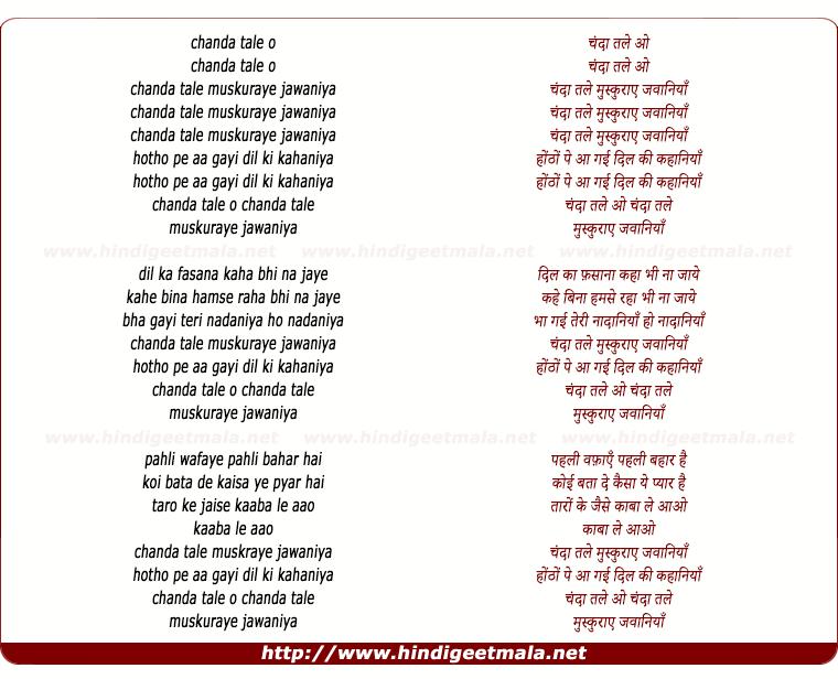 lyrics of song Chanda Tale Muskuraye Jawaniya