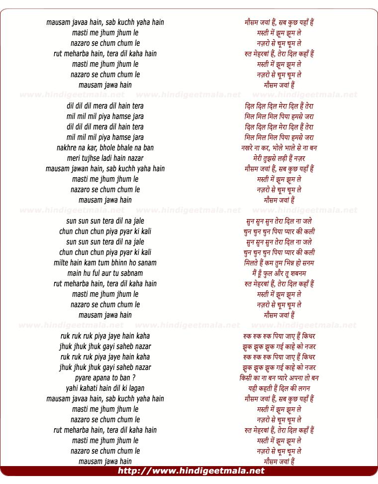 lyrics of song Mausam Jawan Hai Sab Kuch Yaha Hai