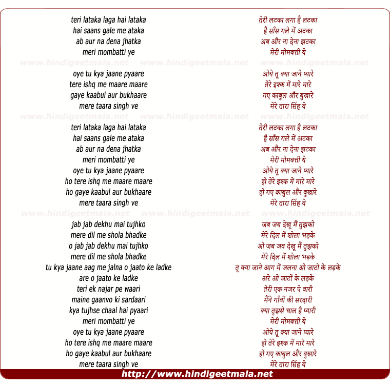 lyrics of song Tera Latka Laga Hai Latka