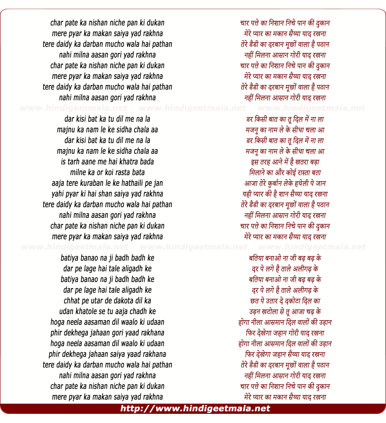 lyrics of song Laal Batti Ka Nishan