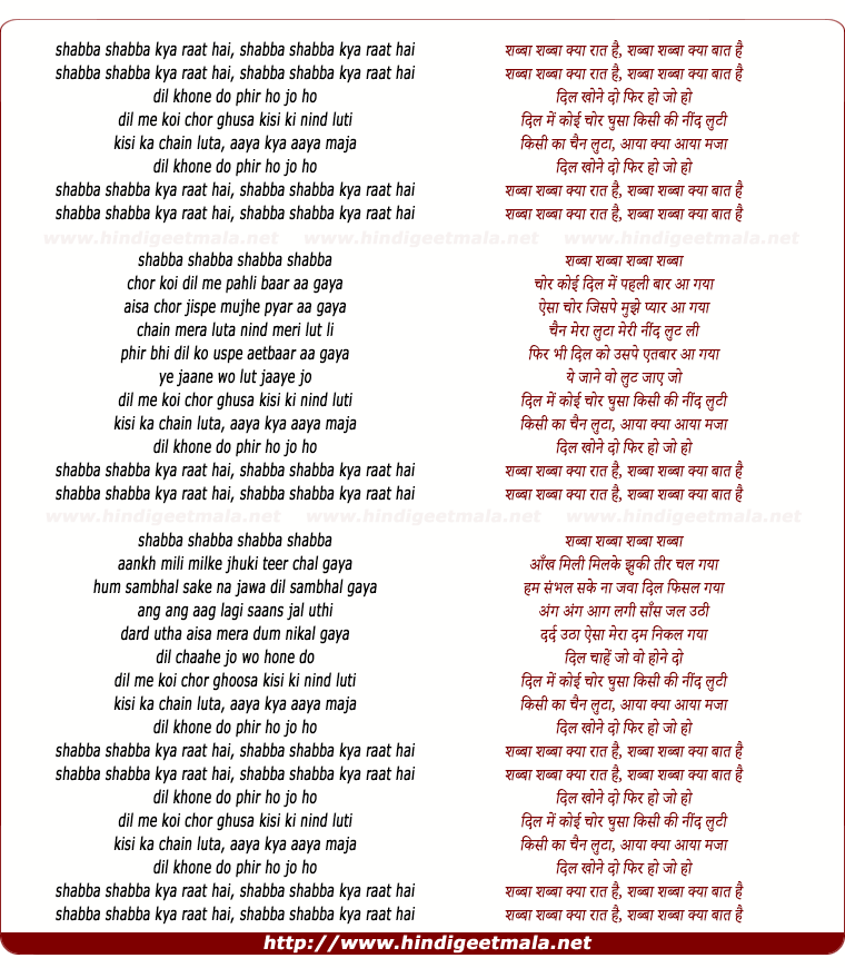 lyrics of song Shabba Shabba