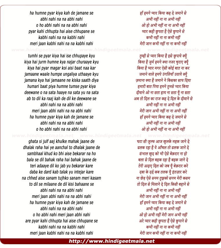 lyrics of song Haa Humne Pyar Kiya