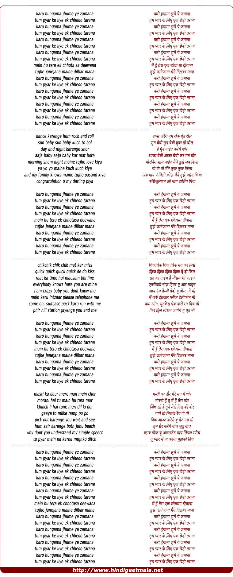 lyrics of song Karo Hangama