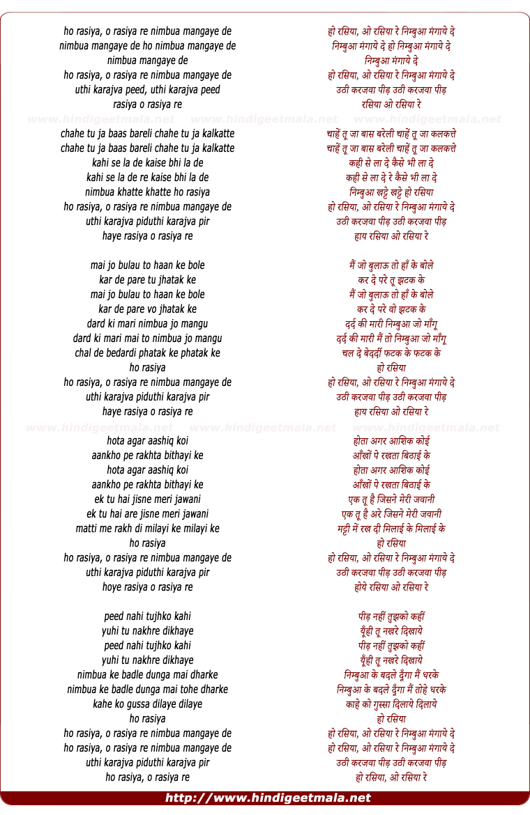 lyrics of song Rasiya O Rasiya Re Nimbuaa Mangaye De