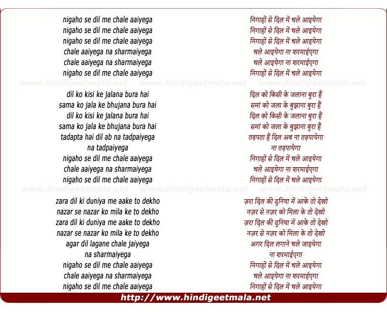 lyrics of song Nigaho Se Dil Me Chale Aaiyega