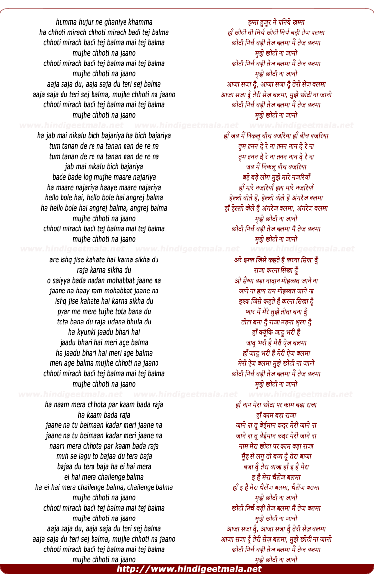 lyrics of song Chhoti Mirch