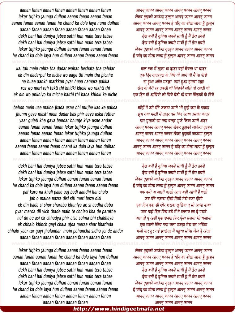 lyrics of song Aanan Faanan Aanan Faanan