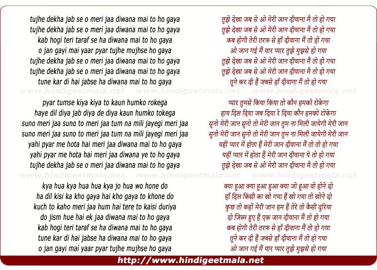 Dekha Jo Tujhe Yar Hd Video Song Mp3