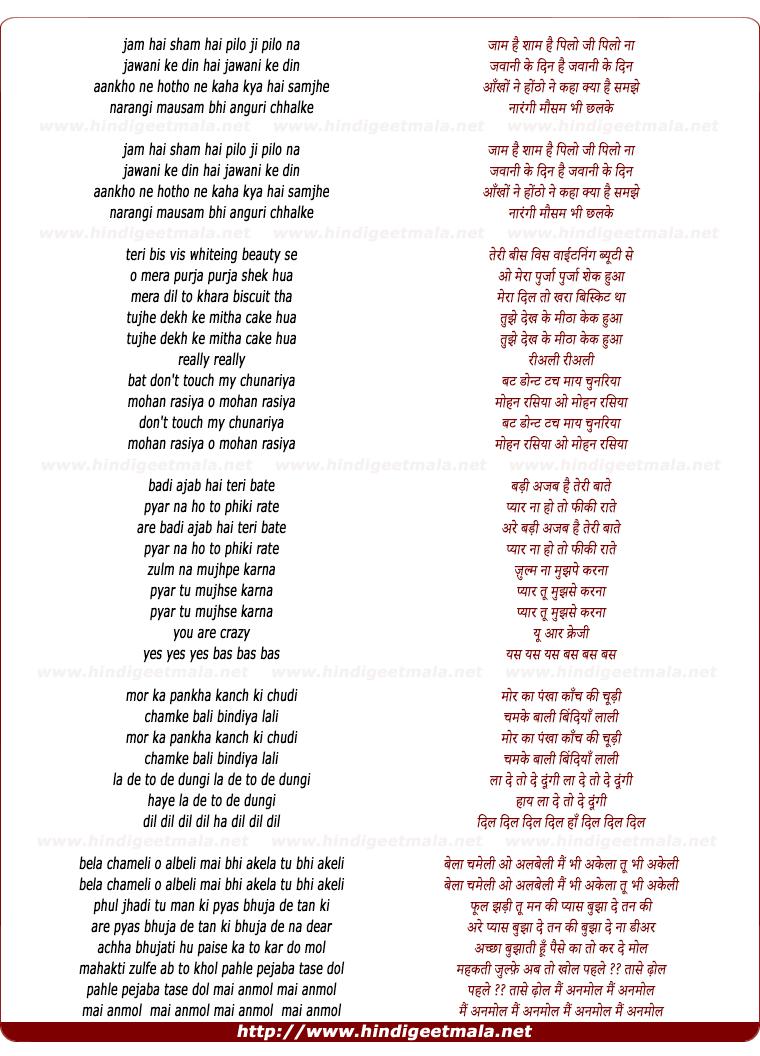 lyrics of song Jaam Hai Shaam Hai