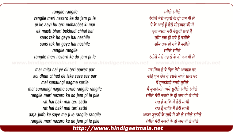 lyrics of song Rangile Meri Nazaro Ke Do Jaam Pi Le
