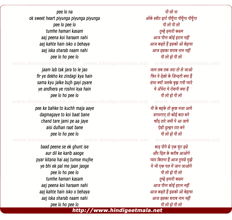 lyrics of song Pee Lo Pee Loo