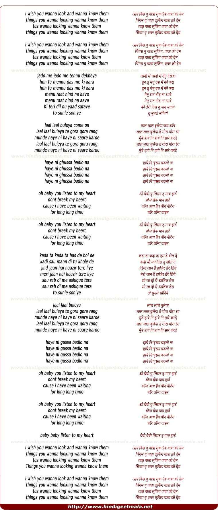 lyrics of song Lal Lal Buleya