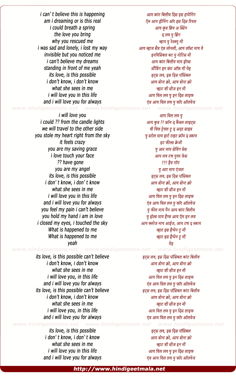 lyrics of song Its Love