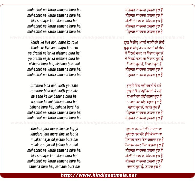 lyrics of song Mohabbat Na Karna Zamana Bura Hai