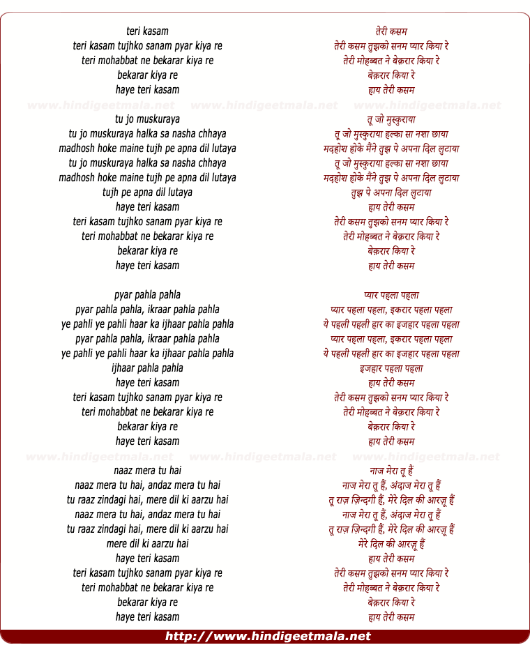 lyrics of song Teri Kasam Tujhko Sanam