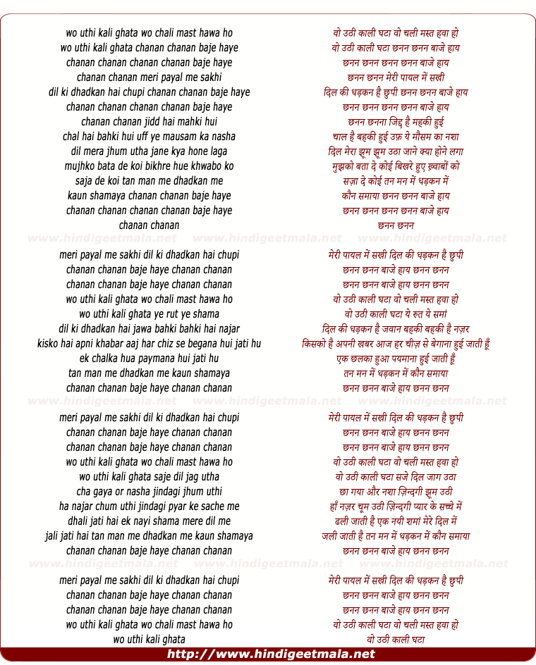 lyrics of song Nadan Hai Samjhte Nahi Samjhana Padega