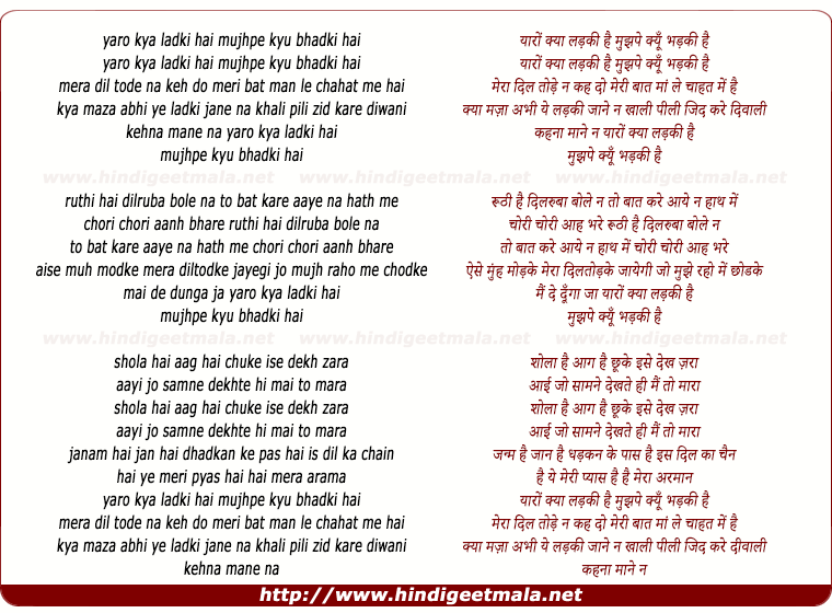 Meri Diwani: Asha bhosle mp3 download do lafzon ki hai.