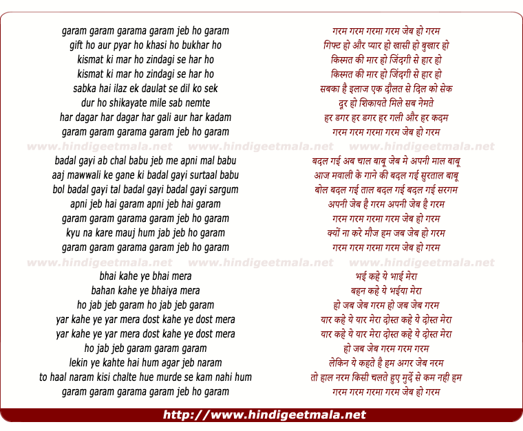lyrics of song Kehte Hai Jaha Me