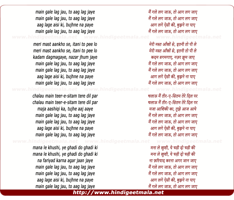 lyrics of song Mai Gale Lag Jau To Aag Lag Jaye