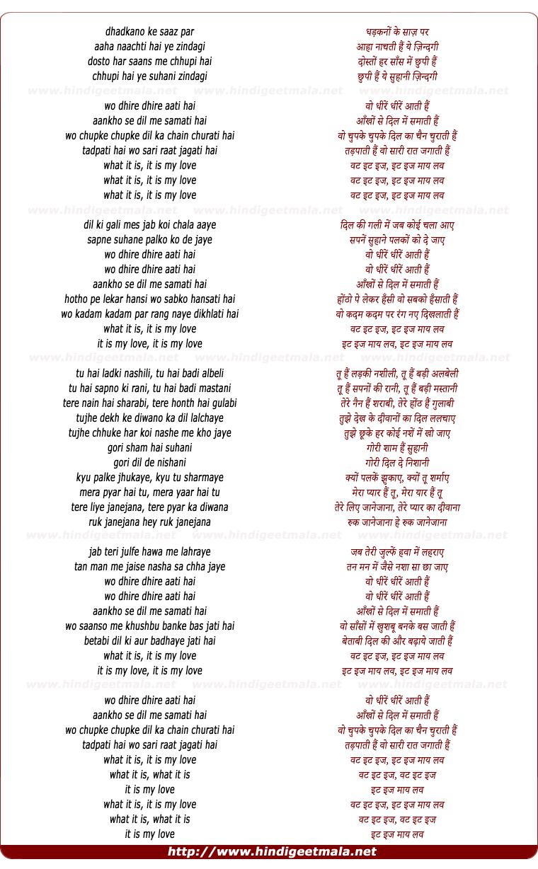 lyrics of song Woh Dheere Dheere Aati Ha (It Is My Love)