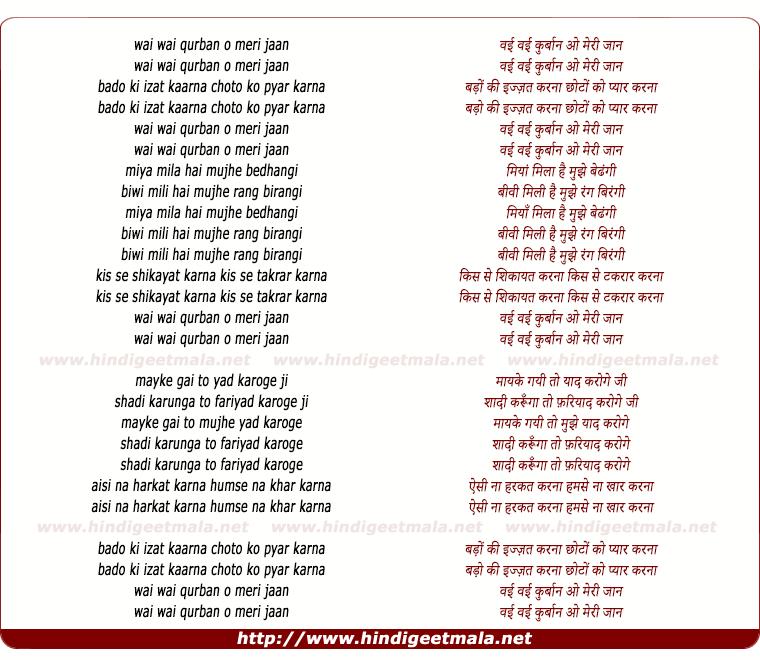 lyrics of song Wai Wai Qurban O Meri Jaan