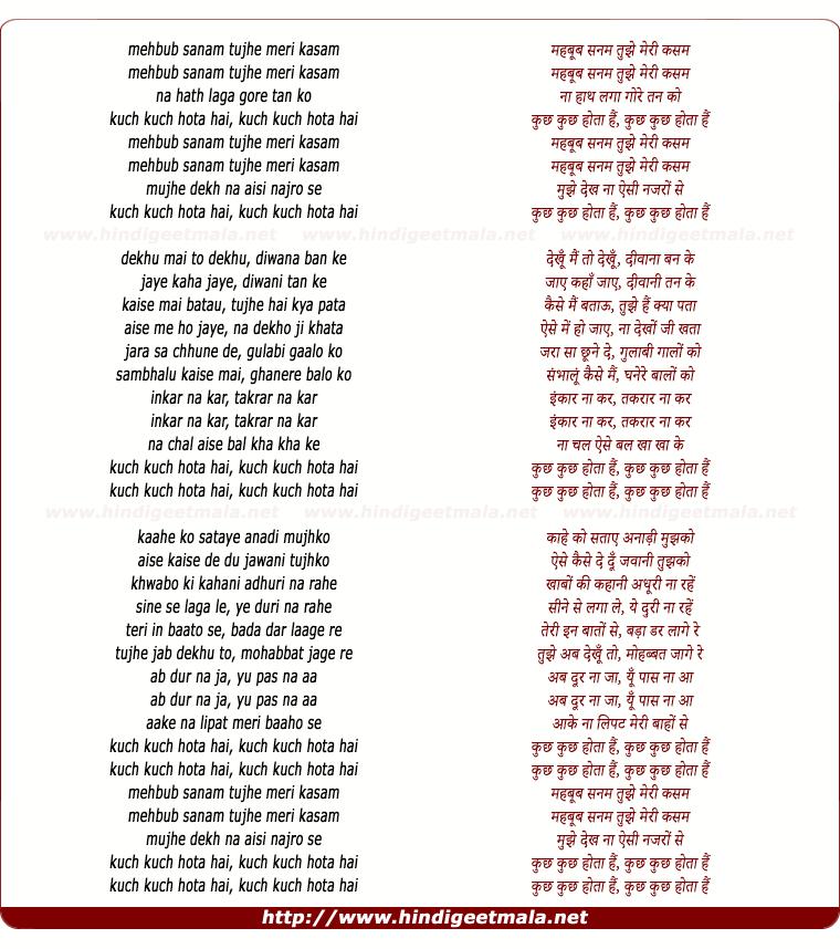 lyrics of song Mehbub Sanam Tujhe Meri Kasam (Kuchh Kuchh Hota Hai)