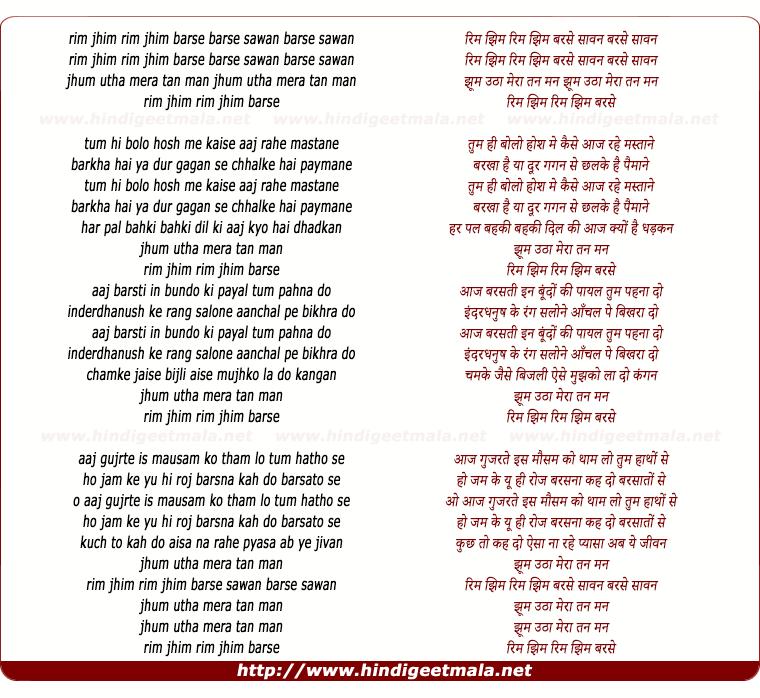 Ab Ke Saawan Lyrics & Tabs by Shubha Mudgal