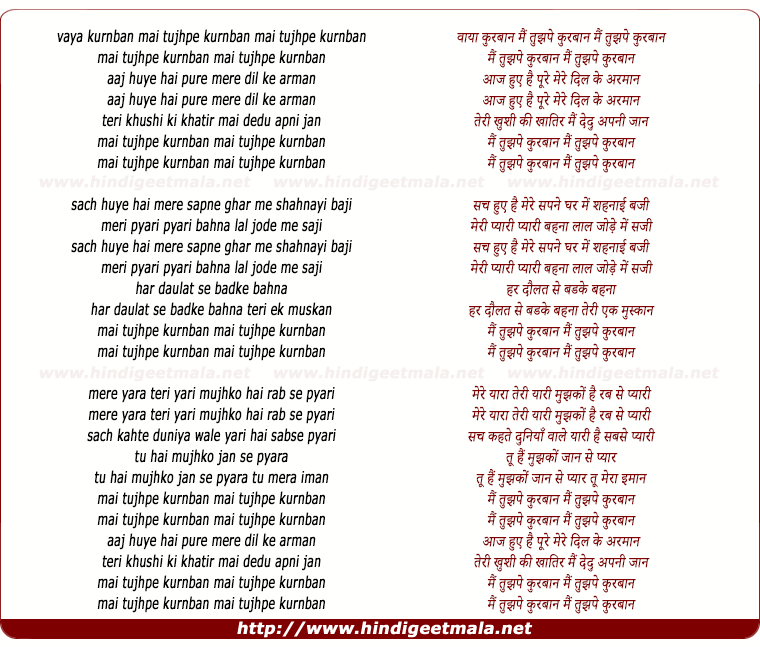 lyrics of song Mai Tujhpe Kurban