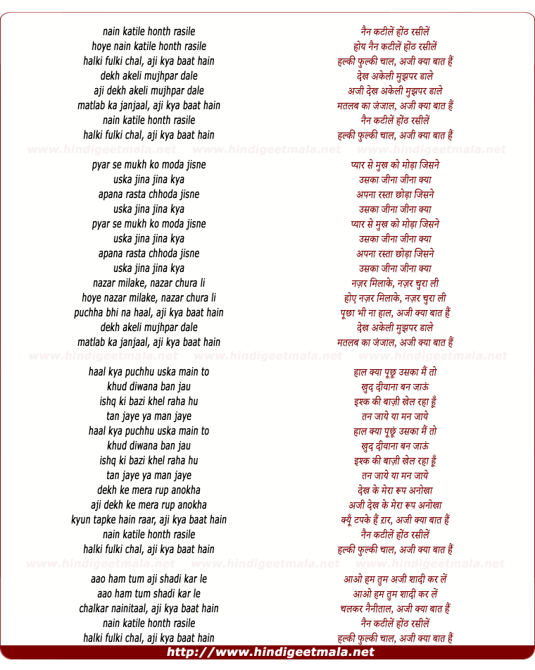 lyrics of song Nain Katile Honth Rasile