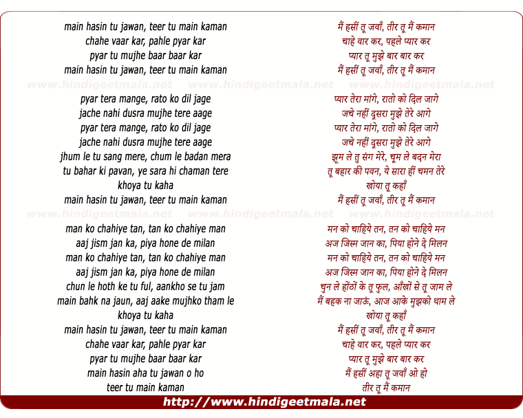 lyrics of song Mai Hasin Tu Jawan