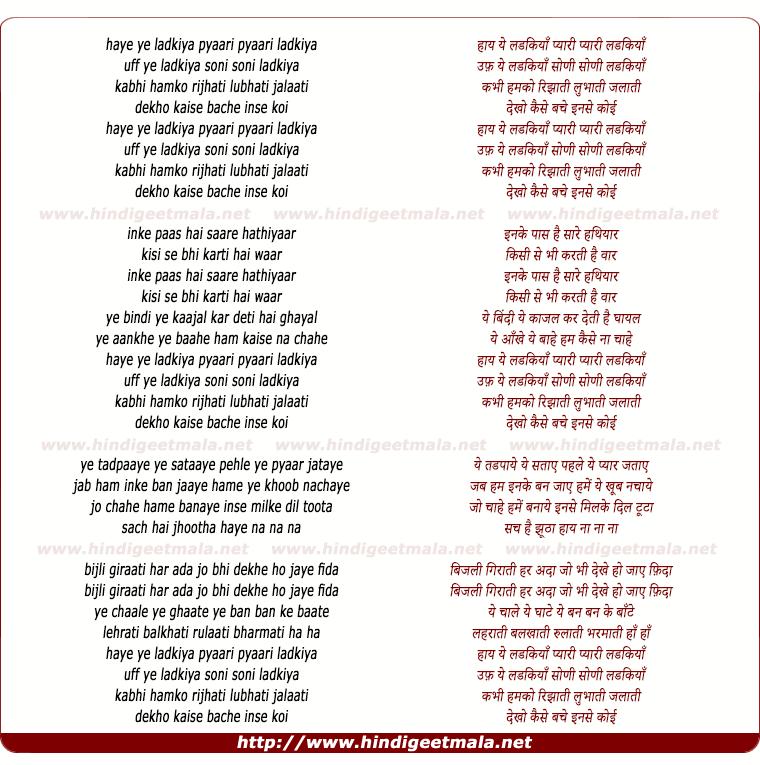 lyrics of song Haye Ye Ladhkiya
