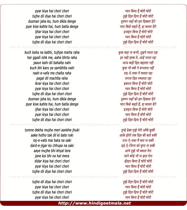 Koi Dard Na Jane Mera Song From Pagalworld Com: प्यार किया हैं