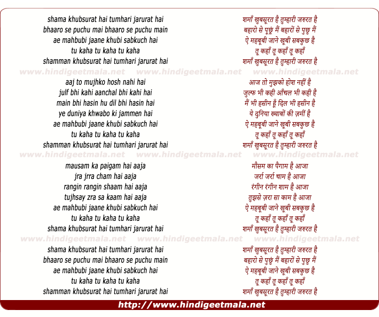 lyrics of song Sama Khubsurat Hai