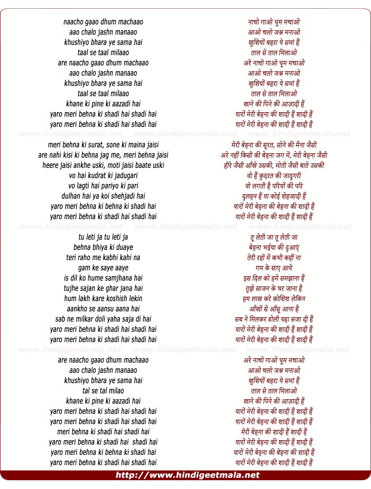 lyrics of song Nach Gao Dhum Machao (Behna Ki Shaadi)