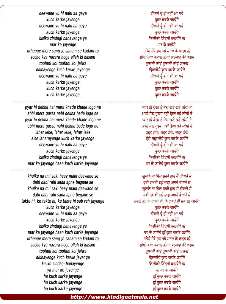 lyrics of song Diwane Yu Hi Nahi Aa Gaye