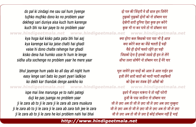 lyrics of song Jee Le Zara