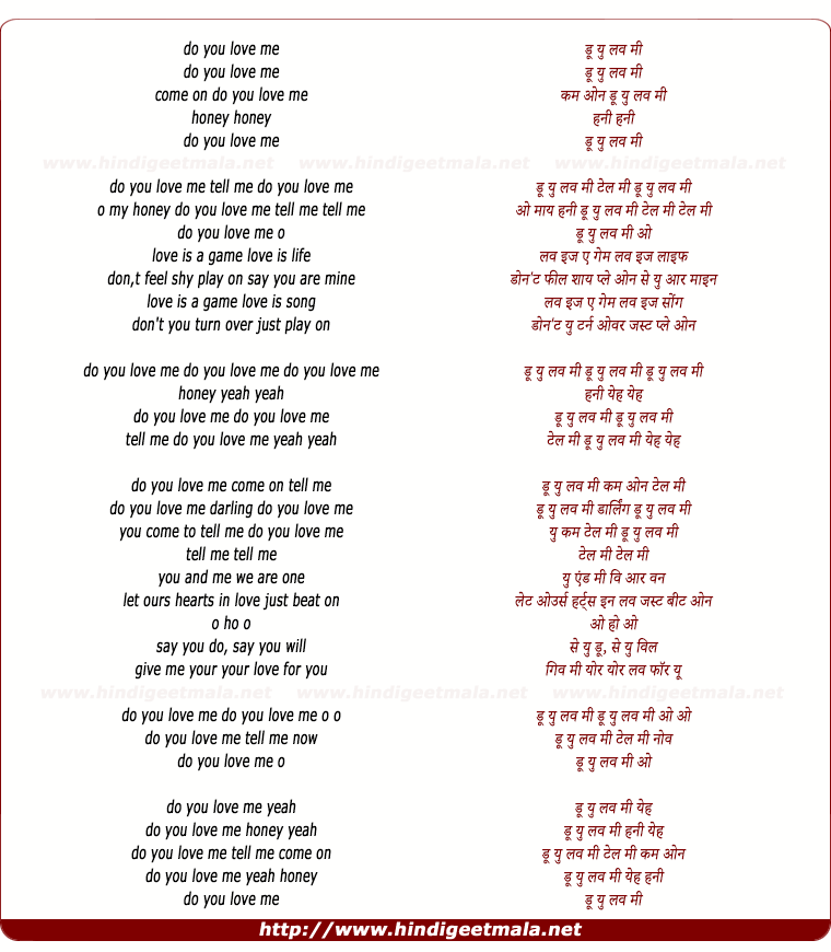 lyrics of song Do You Love Me