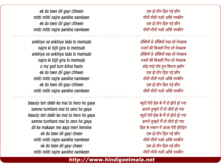 lyrics of song Ek Do Teen Dil Gayi Chin Mithi Mithi Nazre