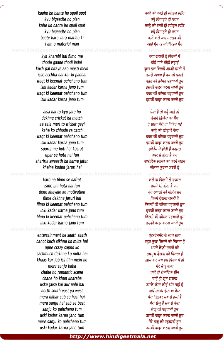 lyrics of song Waqt Ki Keemat