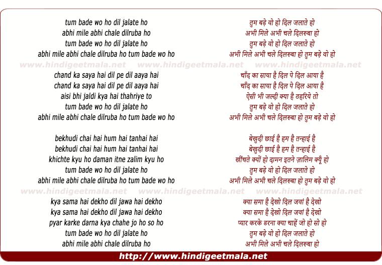 lyrics of song Tum Bade Wo Ho Dil Jalate Ho