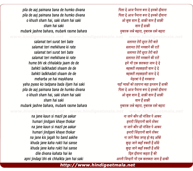lyrics of song Pila De Aaj Paimana Bana De Hamko Diwana