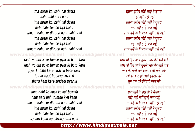 lyrics of song Itna Haseen Tujhsa