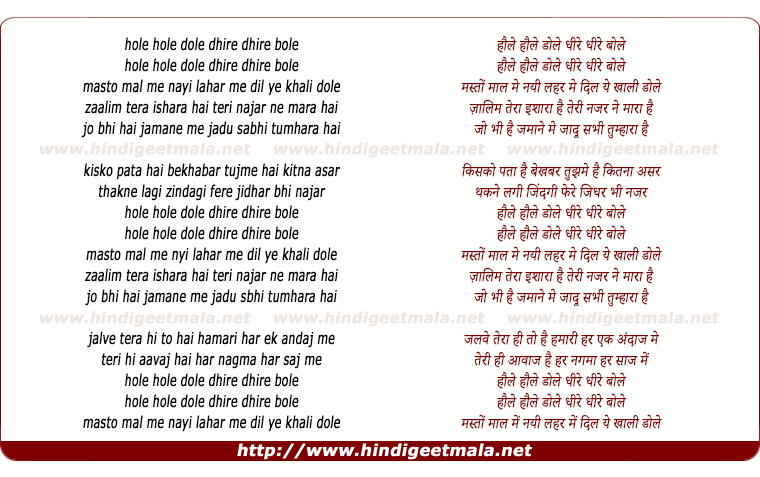 lyrics of song Zaalim Tera Ishara