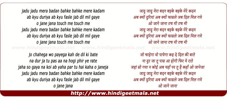 lyrics of song Jadu Jadu Mera Badan