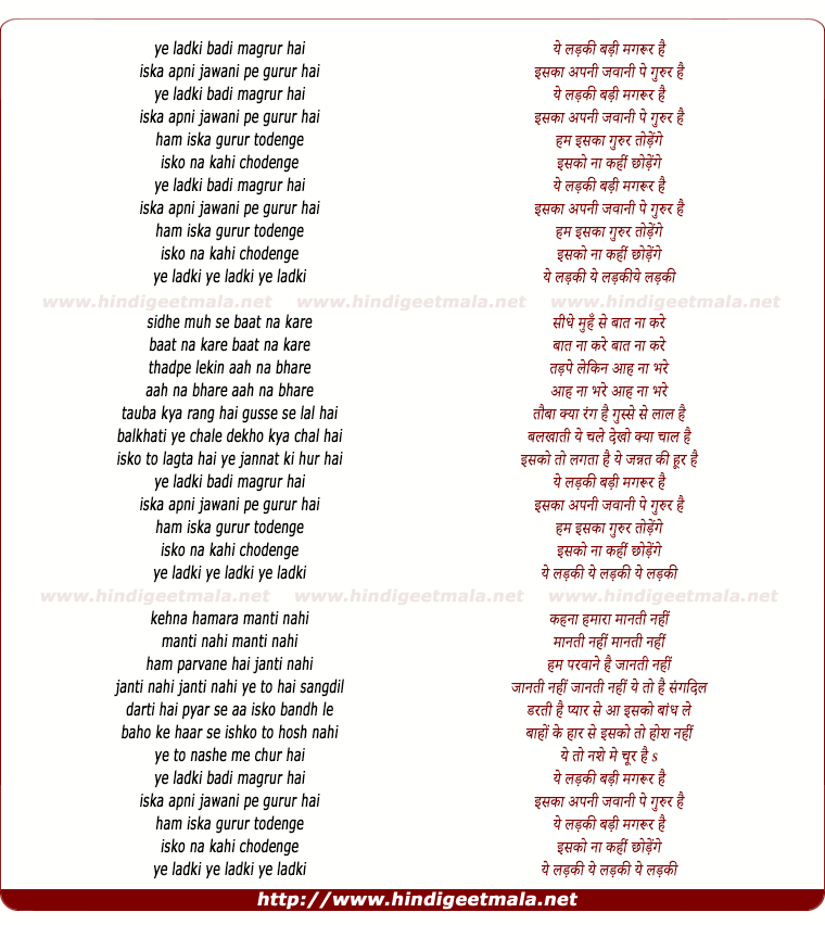lyrics of song Yeh Ladki Badi Magrur Hai
