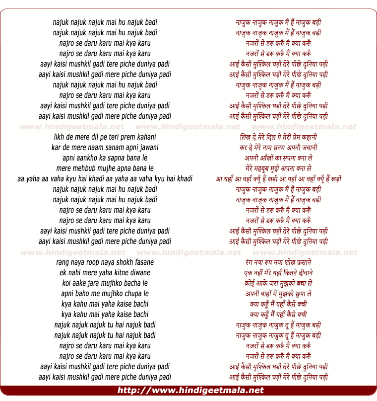 lyrics of song Nazuk Nazuk Mai Hu Nazuk Badi