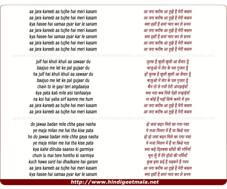 Caliche - Aa Kareeb Aa Lyrics | Musixmatch