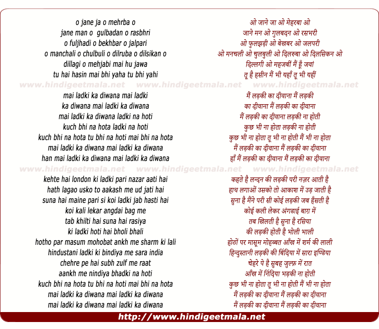 lyrics of song Mai Ladki Ka Deewana