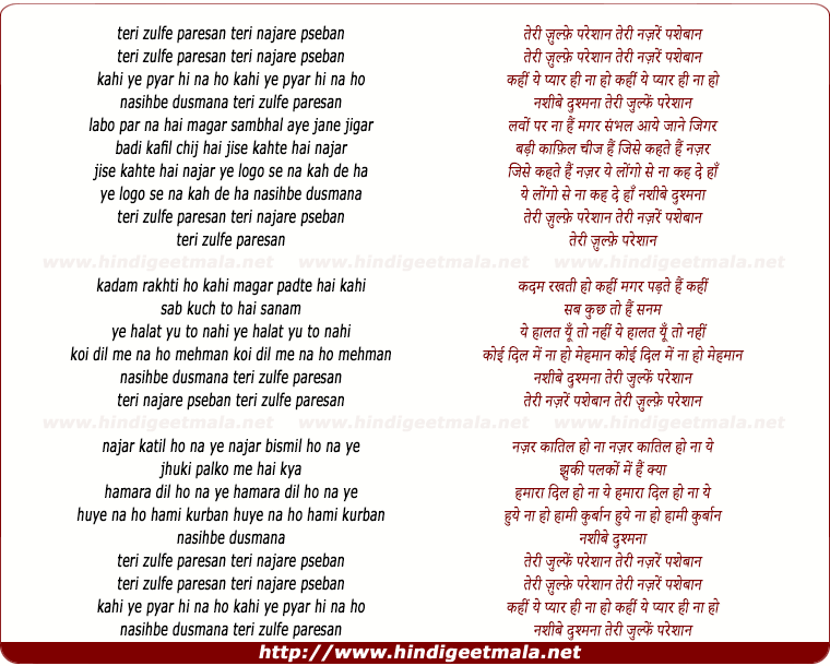 lyrics of song Teri Zulfe Pareshan Teri Najare